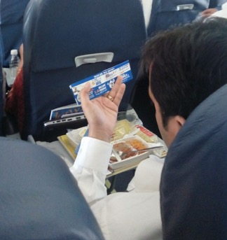 Advertise Inflight with Product Sampling